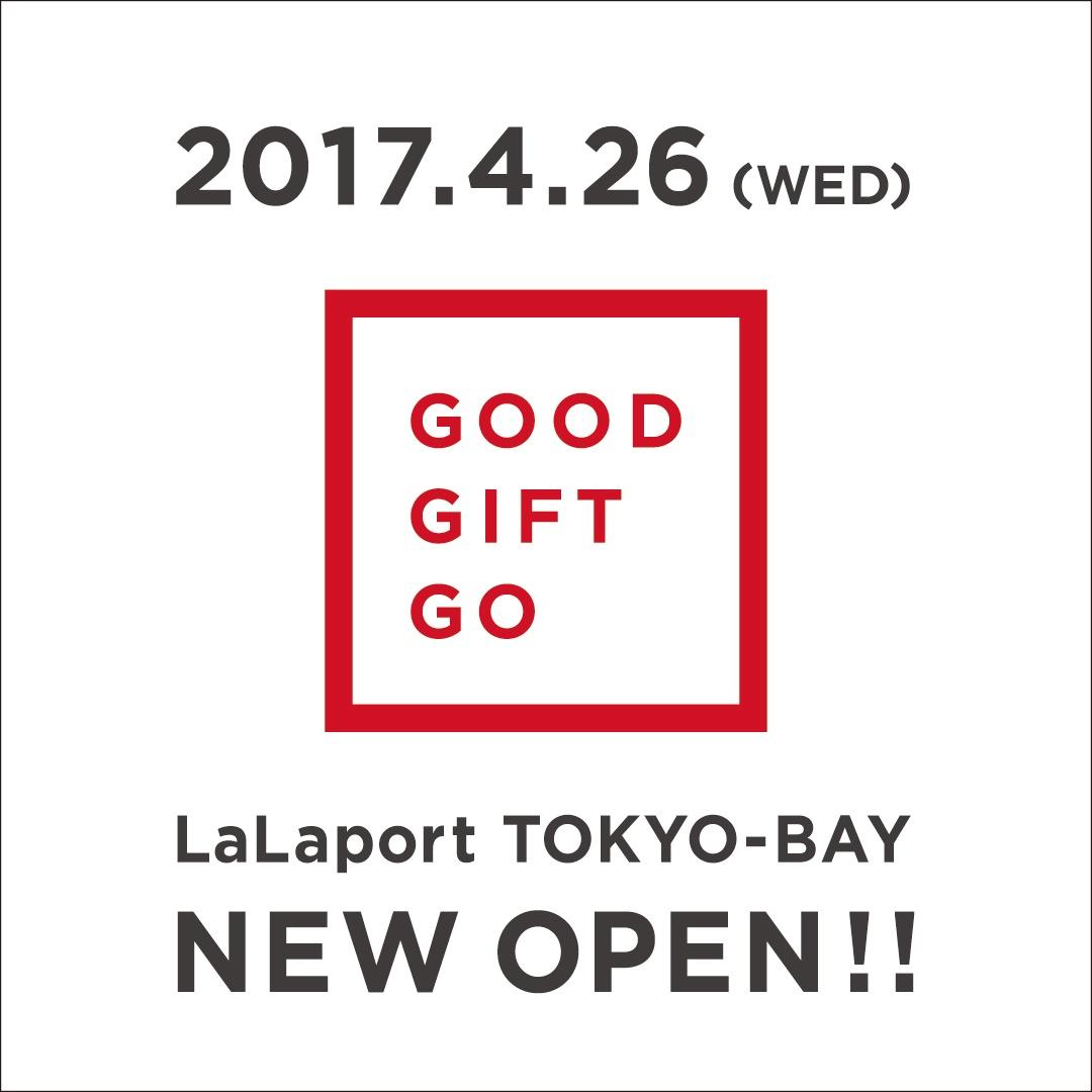 GGG_TOKYO-BAY