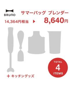 品番:01700590