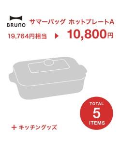 品番:01700591