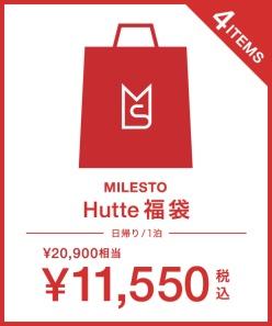 品番:01702596