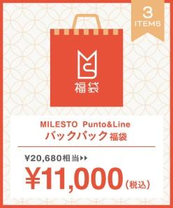 品番:01832362