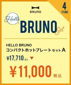 品番:01833636