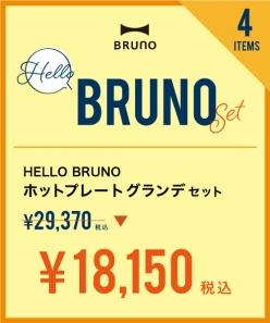 品番:01833640