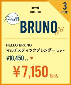 品番:01833642