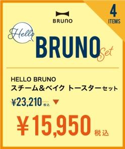 品番:01833643