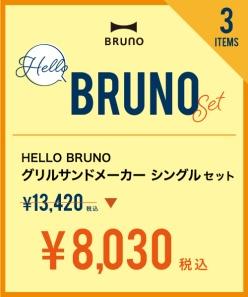 品番:01833644