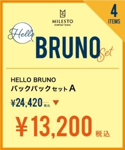 品番:01833725