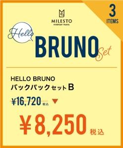 品番:01833726