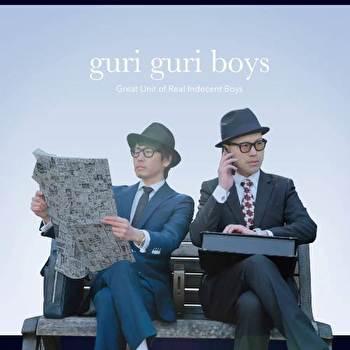 Guri Guri Boys