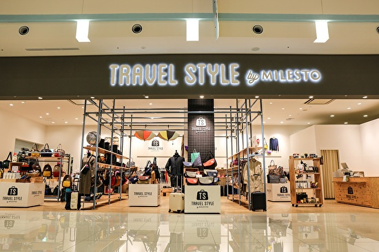 TRAVEL STYLE by MILESTO イオンモール常滑 1