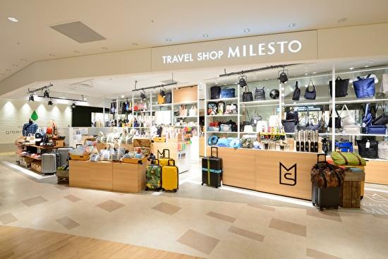 TRAVEL SHOP  MILESTO エスパル仙台 1
