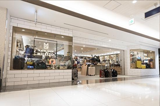 TRAVEL SHOP MILESTO 関西国際空港 1