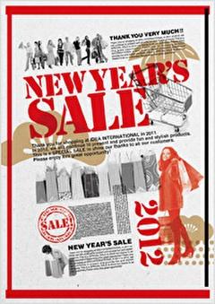 img_2012w_sale_ifdcids