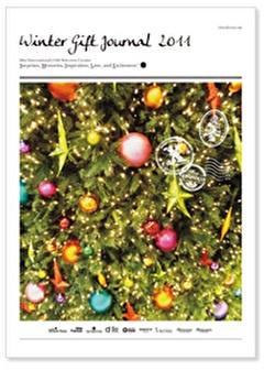 2011_gift_Journal