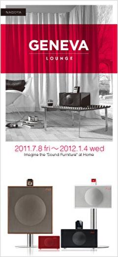 まるで音を奏でる家具!「GENEVAサウンドシステム」の魅力を伝える期間限定ショップが名古屋ミッドランドスクエア3Fに登場!
