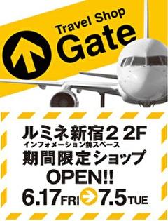 「Travel Shop Gate」が新宿ルミネ2に期間限定オープン!