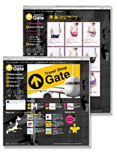 トラベルグッズのセレクトショップ「Travel Shop Gate(トラベルショップ ゲート)」公式ホームページをリニューアルのお知らせ
