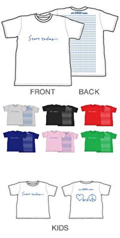 『東北地方太平洋沖地震災害支援プロジェクト』 ZOZOTOWNチャリティーTシャツ販売 / Idea Seventh Sense協賛