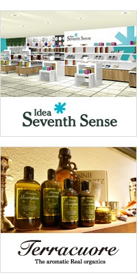 2011年3月3日(木)博多阪急に「Terracuore」と「Idea Seventh Sense」が 2店舗同時オープン!