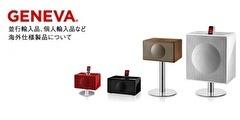 海外仕様製品の製品保証とサポート対応などについて