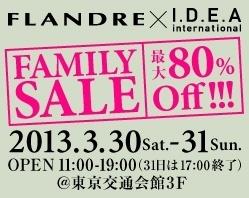FLANDRE × I.D.E.A international Spring Family SALE開催!!