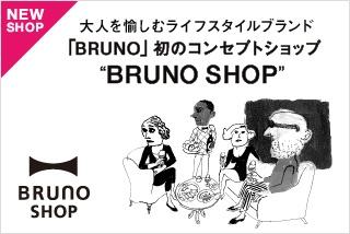 BRUNO SHOP