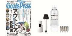 Soda Sparkle シングルボトル(1.0L)スターターキット