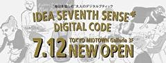 IDEA SEVENTH SENSE -DIGITAL CODE- オープニングイベント開催!