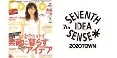 IDEA SEVENTH SENSE ZOZOTOWN