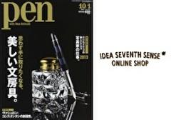 IDEA SEVENTH SENSE ONLINE SHOP