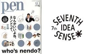IDEA SEVENTH SENSE アトレ品川