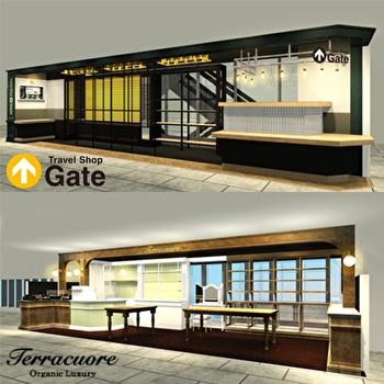 Travel Shop Gate キラリナ京王吉祥寺