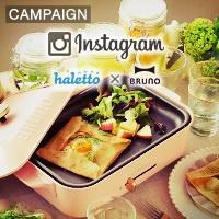 haletto「#東京のここが好き」Instagram写真投稿キャンペーン