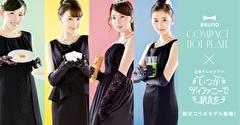 日本テレビドラマ「いつかティファニーで朝食を」
