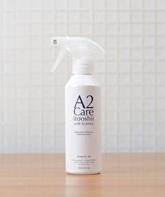 A2 Care<エーツーケア>