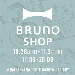 BRUNO_daikanyama