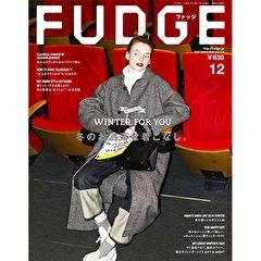 FUDGE 12月号