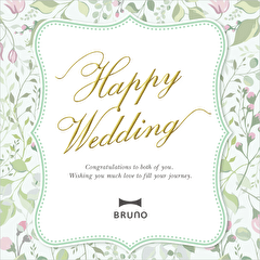 https://idea-onlineshop.jp/ext/feature/bruno/happywedding/happywedding.html