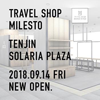 TRAVEL SHOP MILESTO 天神ソラリアプラザ店