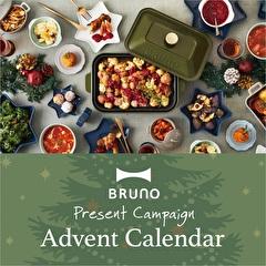BRUNO Xmas < Advent Calendar プレゼントキャンペーン >