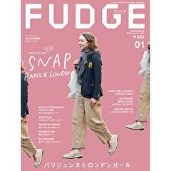 FUDGE 1月号