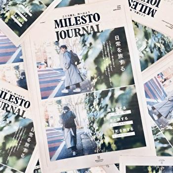 MILESTO JOURNAL VOL.6