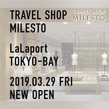 TRAVEL SHOP MILESTO ららぽーとTOKYO-BAY