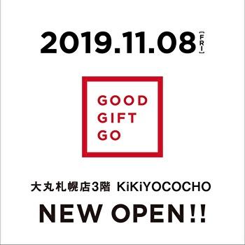 GOOD GIFT GO 大丸札幌