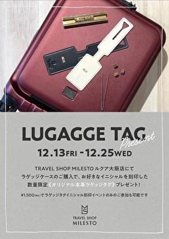 LUGGAGE TAG present!