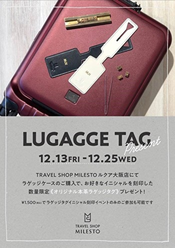 LUGGAGE TAG present!