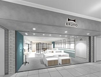 BRUNO京都