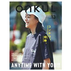 ONKUL vol.13 掲載