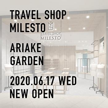TRAVEL SHOP MILESTO 有明ガーデン店