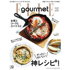 ELLE gourmet 11月号